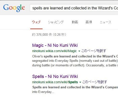 二ノ国 漆黒の魔導士 攻略 - dswiipspwikips3.jp